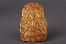 清代:铜鎏金千手观音挂牌