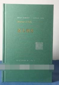 广西本社 海豚文库·文艺复兴系列 意大利史 圭恰迪尼 著 世界史 欧洲史 世界历史 广西师范大学出版社