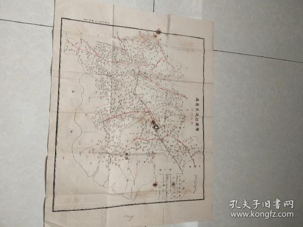 康德八年――锦县行政区划图(道路网图)