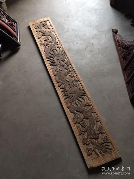 《特价》精美老木雕,清代大尺寸《双龙戏珠》
