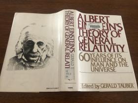 Albert Einstein's Theory of General  Relativity 精装原版 带书衣