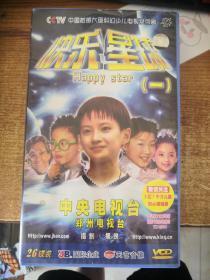 VCD 快乐星球 (一 )26碟装 正常播放