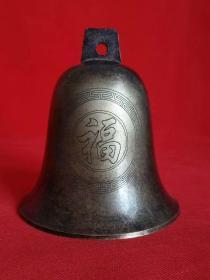 福字铜铃,纂刻文字,重3斤完整无损,声音响亮,喜欢的私聊。