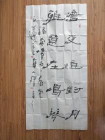著名书法家中国书协会员新乡市书协副主席栾小宝书法精品'