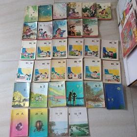 六年制小学课本大全套(语文2-12册 + 数学1-12册、自然1--6册,地理上下、历史上下 、共33册合售 【已使用】