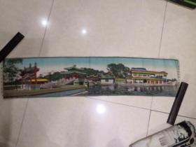北京颐和园全国(五十年代末丝织)