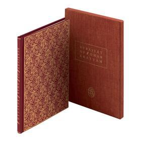 William Morris手稿本:Rubaiyat of Omar Khayyam   鲁拜集