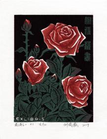 刘晓燕 藏书票《月季》