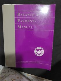 国际收支手册  第五版 1993