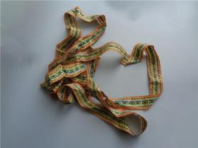 民国时时期苏绣机织福寿纹花边