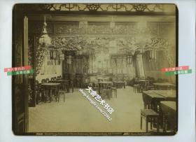 1880年代美国旧金山华盛顿街的华人华侨开的高档酒楼餐厅内景蛋白大幅老照片,雕梁画栋,金碧辉煌,繁琐而精美异常。照片尺寸24.4X19.7厘米