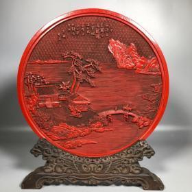 珍藏剔红漆器山水人物故事圆盘屏风摆件