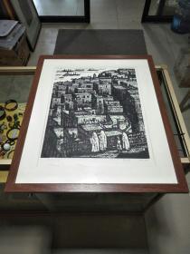 著名版画家、北大荒版画的开拓者 杜鸿年签名版画《凉台屋顶》一幅 (画芯尺寸44X34.5cm)