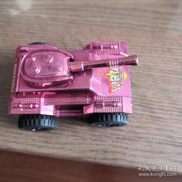 恐龙玩具送坦克玩具