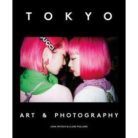 Tokyo Art & Photography