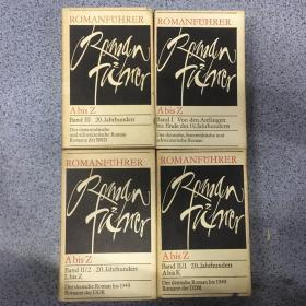 ROMAN FÜHRER(Ⅰ、Ⅱ/1-2 Ⅲ)四本一套
