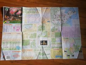 《济南交通旅游图》,2开本,2001年11月7版7印