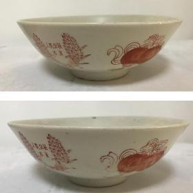 文革大瓷碗釉上喷彩人民公社万岁大红灯笼老瓷碗一对怀旧老瓷器