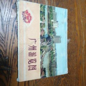 广州游览图