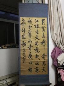 书法-枫桥夜泊(李行云)