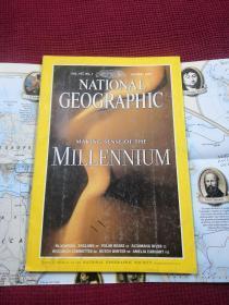美国国家地理杂志 1998年1月