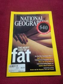 美国国家地理杂志 2004年8月