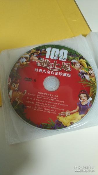 迪士尼经典珍藏【DVD14碟装】