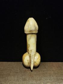 白岫玉玉祖把件、玉阳具,缠丝红玛瑙,皮壳有包浆,古朴神韵,有开孔,长10.4厘米,重145克,低价包邮
