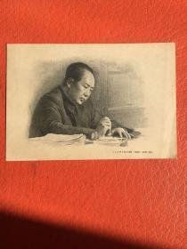 文革雕刻版毛主席写作像