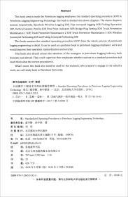 Standardized operating procedures in petroleum logging engineering technology