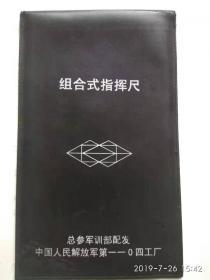 缁���寮����ュ昂锛��ㄦ��寮�锛�+浣跨�ㄨ�存��涔�+灏�濂��ㄥ�