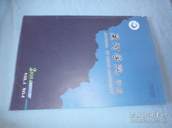 榛�娌冲���㈠���� 2010.04