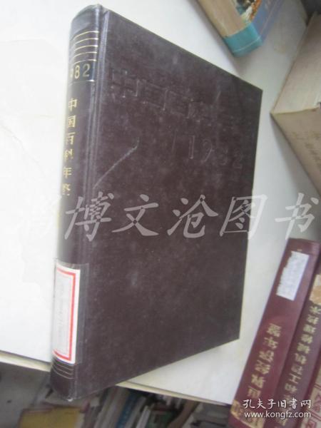 365bet浣��插�ㄧ嚎�荤���剧�骞撮�� 1982��绮捐���