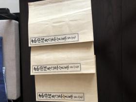 �ユ�������存�绾胯�涔� ������绉�绛��ㄩ�� 1-3�� 1972骞村�虹��