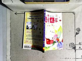 �跨�ユ��瀛� 涓�锛�2011骞�6��锛�