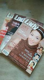 Lady都市主妇 2001年1.2.3..月号【3册合售】