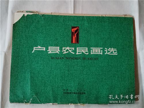 1975.�峰�垮��姘��婚��锛�16寮���30寮�涓�濂���