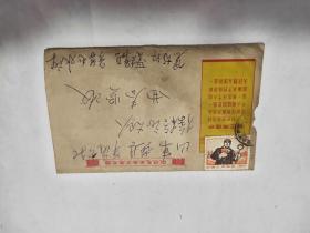 文革時期信封15*9.5品相如圖