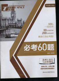 2017�辫��琛�蹇���60棰�楂���涓���浜�涓�瀹�褰㈠~绌�