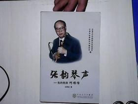 寮��电�村0���������╁�浣�椤轰俊锛�������绛惧����锛���缂��凤�H 2��