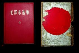 毛泽东选集 (一卷本)   (喷鼻港三联书店版)