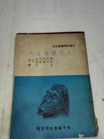 ��浜烘���疯�茶������姘��戒�����骞村����