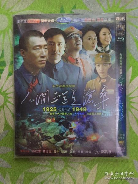 澶у���佃�杩�缁��с��浜洪�存�i����娌ф� 50���ㄣ��5纰�DVD��