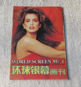 �����跺��诲��1995骞�1����