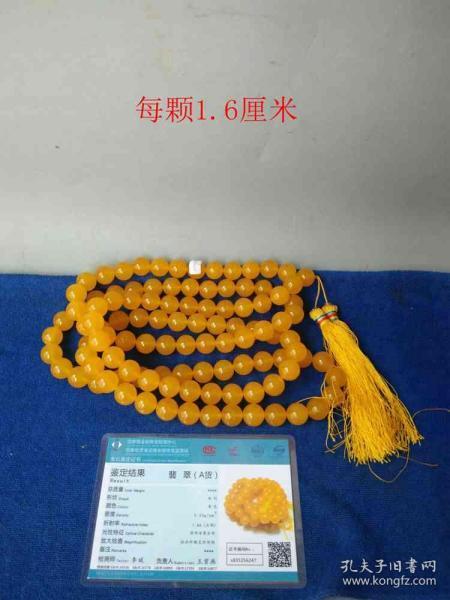 娓�浠e�扮�榛�缈$�浣����撅�108棰�.
