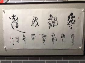 ��妫���锛��凤�瀛�浠茶��锛�瀹ゅ��������锛�1957骞寸��浜�瑗垮��甯���