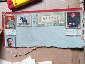 毛主席纪念堂,朱德周恩来逝世一周年,纪念邮票5张