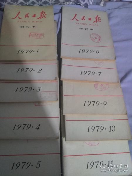 1979骞翠汉姘��ユ�ュ��璁㈡��1 2 3 4 5 6 7  9 10 11��10��