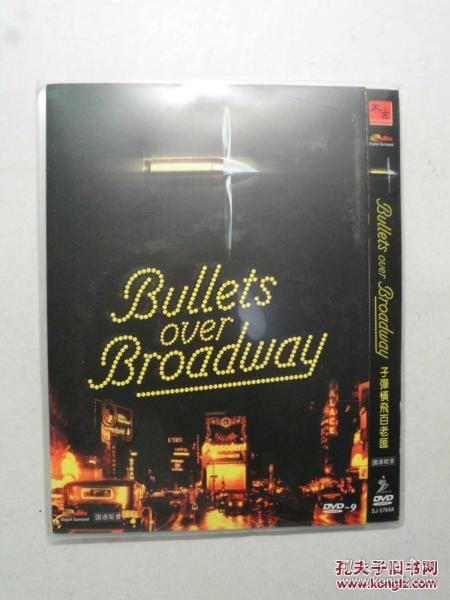 D9 瀛�寮规í椋��捐��姹� Bullets Over Broadway ����: 瀛�寮圭┛杩��捐��姹� / �捐��姹�涓�绌虹��瀛�寮� 瀵兼�: 浼�杩�路�句鸡 1纰�绫诲��: ���� / ��缃�