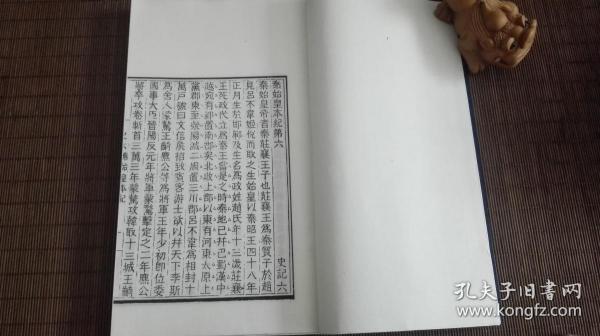 褰���宸��硅�����茶��    ��缁�浜�骞存����寮�姘����� 瀛�14��